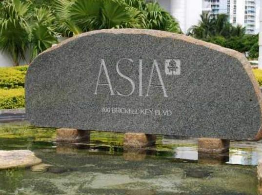 Asia Brickell Key - Image 4