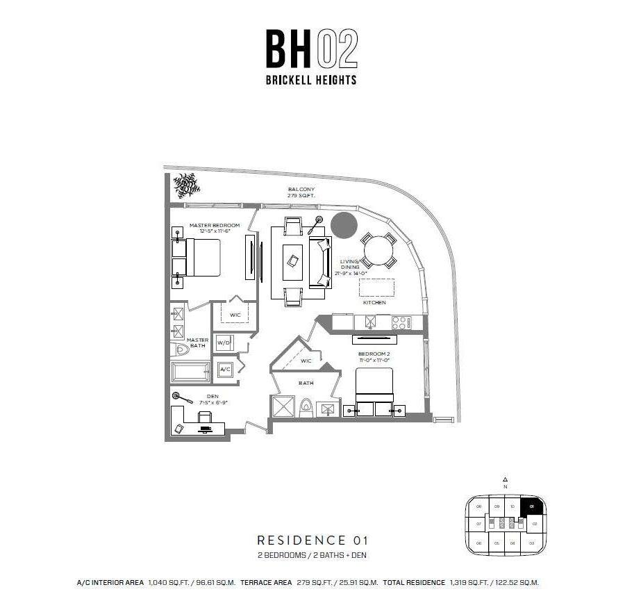 Brickell Heights - Floorplan 1
