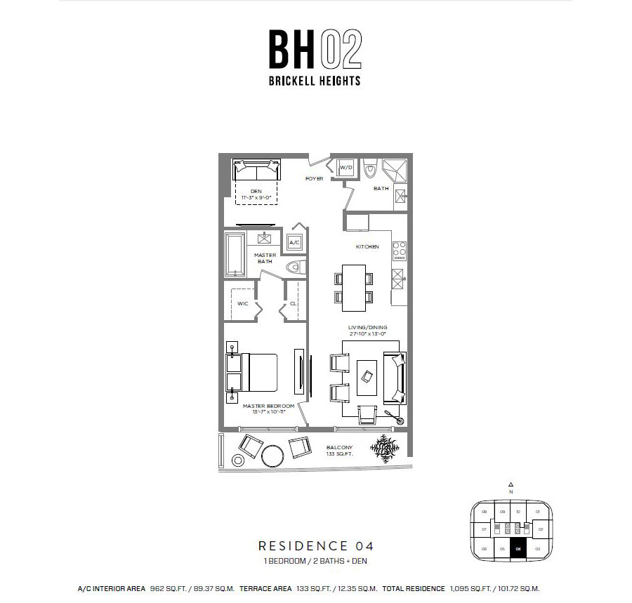 Brickell Heights - Floorplan 2