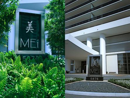 MEi - Image 1