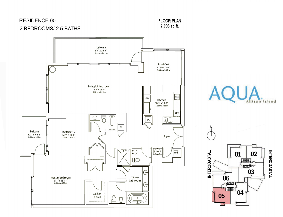 Spear At Aqua - Floorplan 8